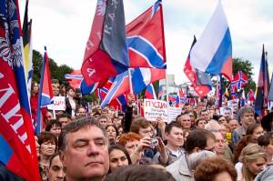 Митинг в поддержку Донбасса